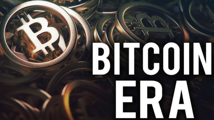 bitcoin-era feature